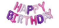 """Шары буквы фольгированные """"Happy Birthday""""  Цвет: Цветные. Размер: 40см."""