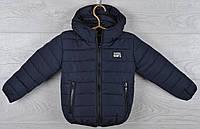 """Куртка детская демисезонная """"Moncler Cool"""". 92-116 см (2-6 лет). Темно-синяя. Оптом., фото 1"""