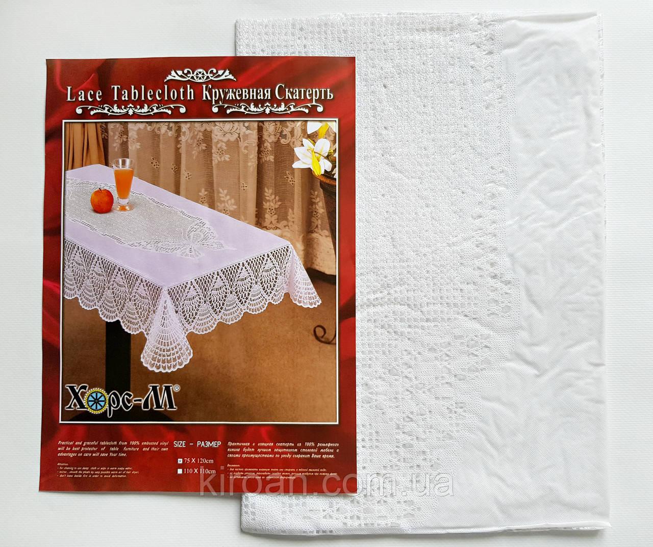Скатерть Виниловая 75х120 (белая)