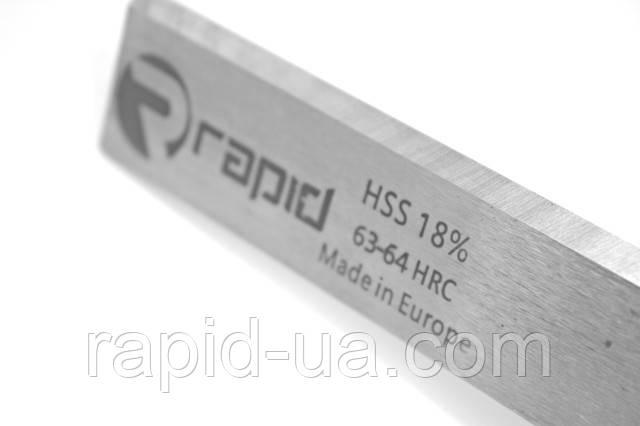 Строгальный нож  300*17*3 (300х17х3) HSS 18%