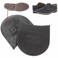 1 пара мужская Soltrack DIY Палка На каблуках Ремонт обуви Anti-Slip Rubber Grip Black