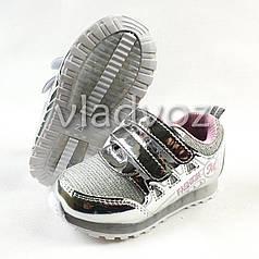 Детские кроссовки для девочки серебристые с LED подстветкой BBT 21р.