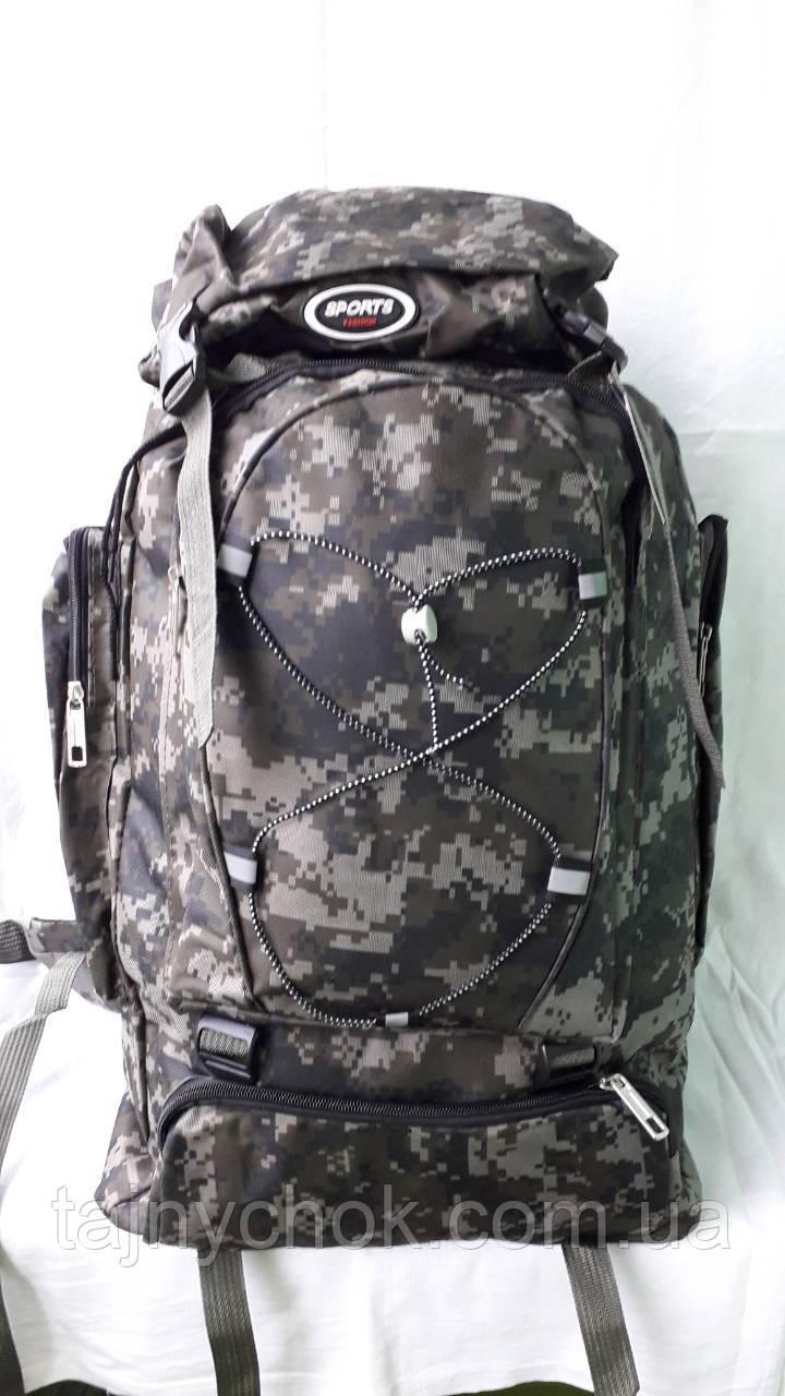 Рюкзак туристический камуфляжный, фото 1