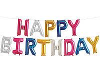 """Шары буквы фольгированные """"Happy Birthday"""". Цвет: Цветные. Размер: 40см."""