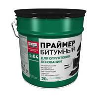 Праймер битумный эмульсионный ТЕХНОНИКОЛЬ №04, ведро 20 л (18 кг) укр
