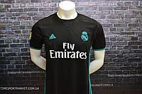 Футбольная форма Реал Мадрид выездная 2017-2018 оригинальное качество