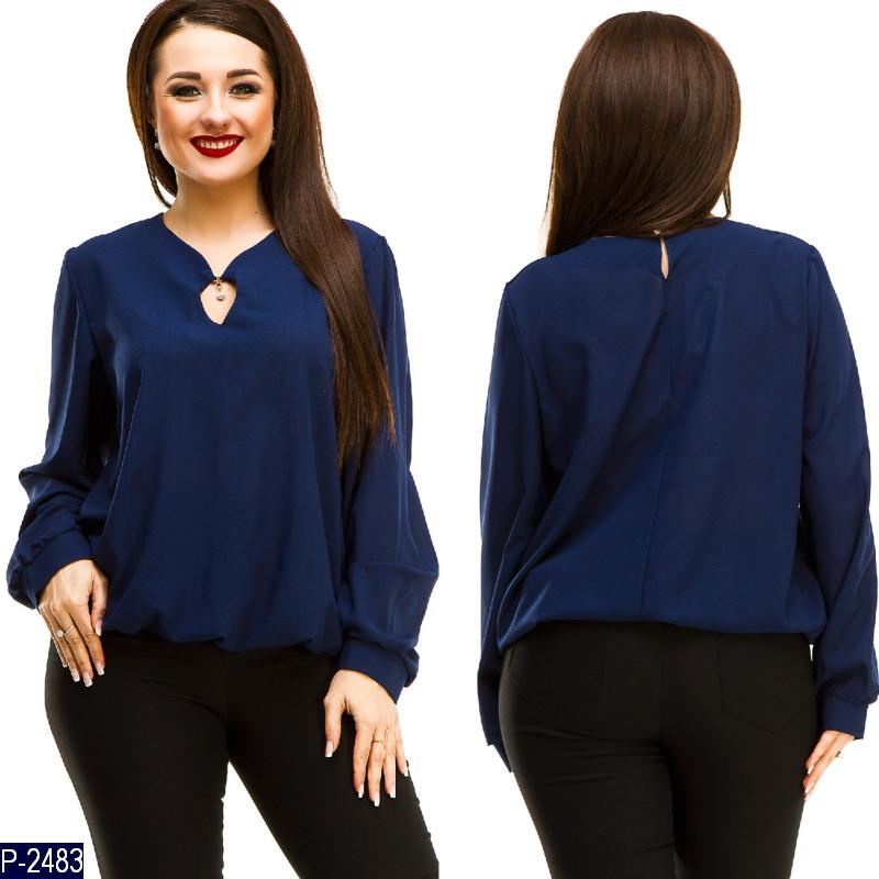 c1c9df92da4 Женская рубашка блузка нарядная 50 52 54 56 размер   продажа