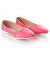 Красные балетки с заостренным носком обувь для женщин 12839 классные