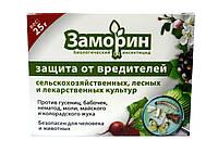 Заморин 25 г биоинсектицид