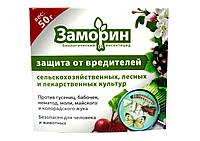 Заморин 50 г биоинсектицид