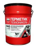 Герметик бутил-каучуковый ТехноНИКОЛЬ №45 (серый), ведро 16 кг укр
