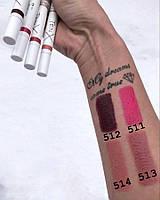 TenX 511 Помада-блеск для губ Искрящийся розовый  (ГЕРМАНИЯ)