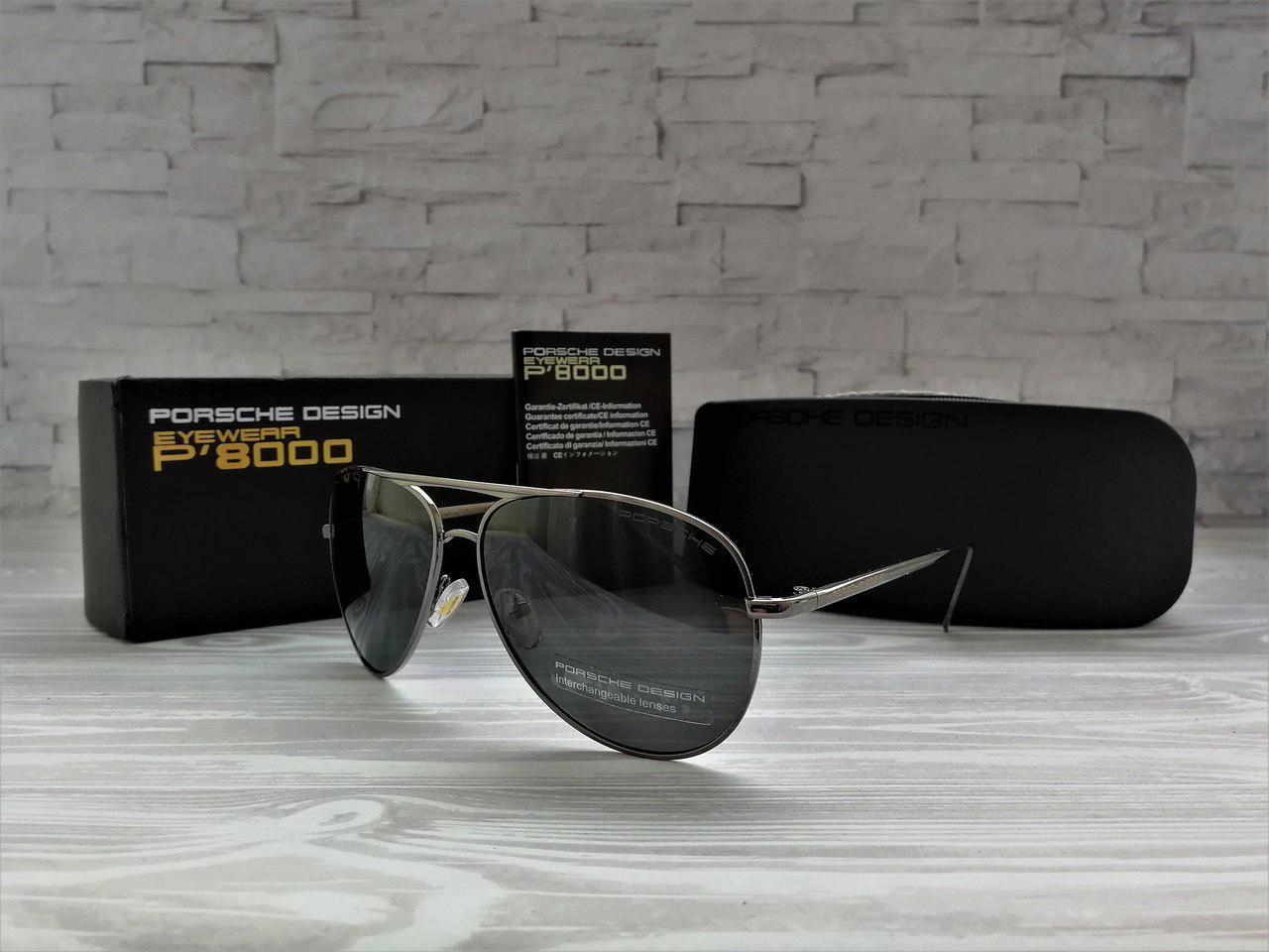 Очки мужские солнцезащитные Порше Porsche Steel полароид (реплика)
