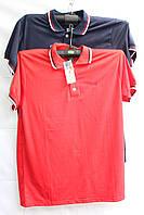 Мужская котоновая футболка H 27 (разные расцветки) оптом недорого. Доставка из Одессы(7км.)