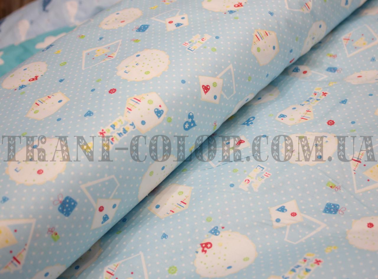 Ткань сатин для постельного и одежды принт на голубом фоне