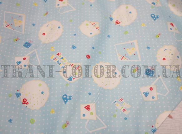 Ткань сатин для постельного и одежды принт на голубом фоне, фото 2