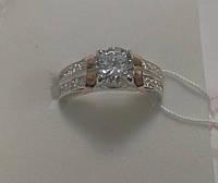 Серебряное кольцо  с золотом и цирконием Берта, фото 1