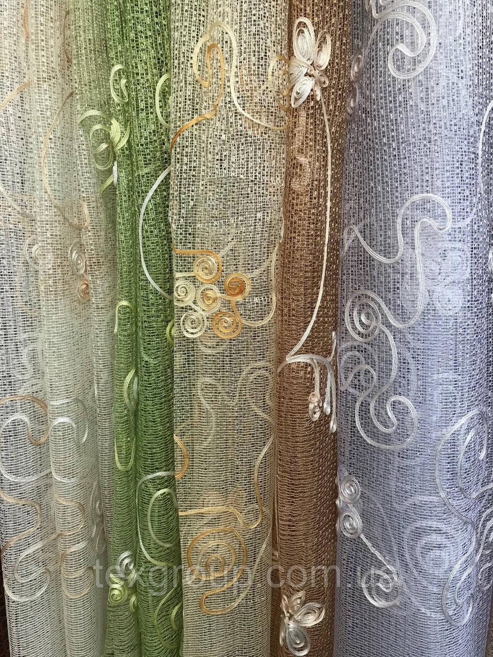 Тюль сетка с узором разные цвета 2,80м