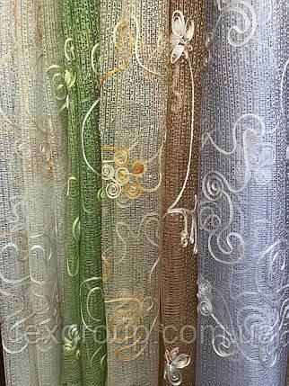 Тюль сетка с узором разные цвета 2,80м, фото 2
