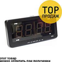 Электронные настольные часы Caixing CX-2159 / Интерьерные настольные часы