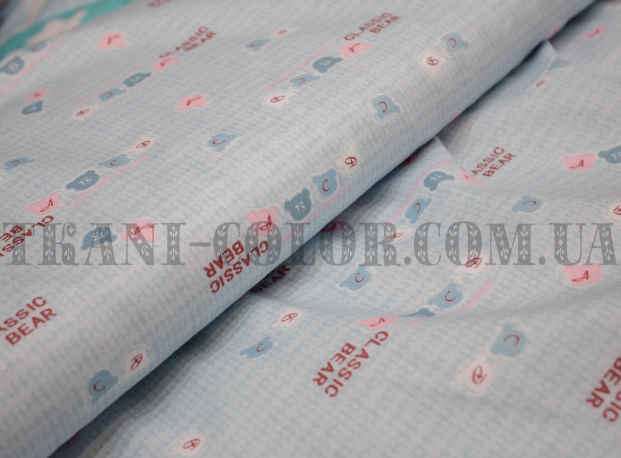 Ткань сатин для постельного и одежды принт classic bear