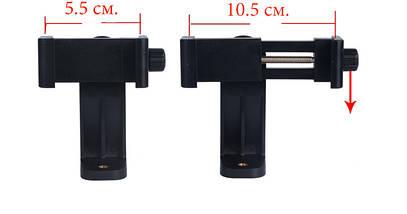 Крепление для телефона (держатель) с возможностью проворачивать телефон на 360 градусов, фото 2