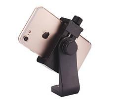 Крепление для телефона (держатель) с возможностью проворачивать телефон на 360 градусов, фото 3