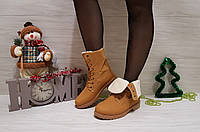 Ботинки коричневые с отворотом