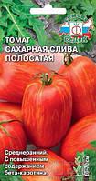 Семена Томат детерминантный Сахарная Слива Полосатая 0,1 грамма Седек