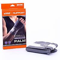Защита ладони LiveUp Palm SUPPORT (LS5671)