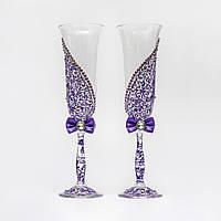 Свадебные бокалы с фиолетовой росписью