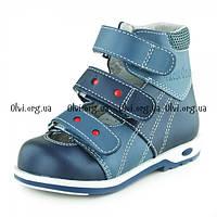 Ортопедическая обувь Туфли ортопедические 03-321
