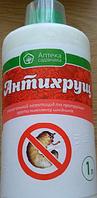 Антихрущ® к.с. 1л