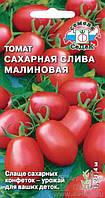 Семена Томат индетерминантный Сахарная Слива Малиновая  0,2  грамма Седек