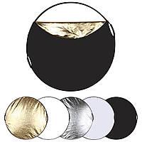PULUZ PU5111 60 см 5 в 1 Складная фотостудия Рефлекторная доска Серебро Прозрачное золото Белый Черный