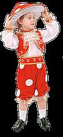 ПРокат карнавального костюма Мухомор Киев
