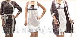 Комплект халат и ночнушка для беременных и кормящих в роддом