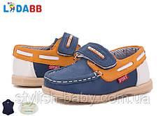 Детские туфли оптом в Одессе. Детские кожаные мокасины бренда Jong Golf (LяDABB) для мальчиков(рр. с 19 по 23)