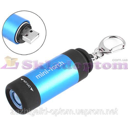 Фонарь Брелок HJ-120 USB карабин *