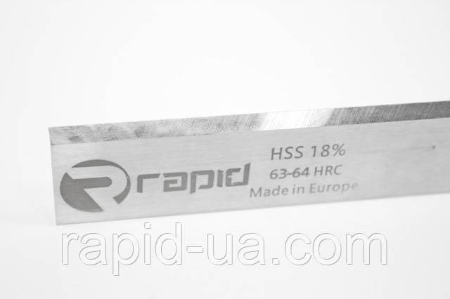 Стругальний фугувальний ніж HSS 18% 170*32*3 (170х32х3)
