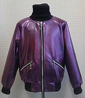 Детская куртка Бомбер  р.110-128