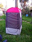Палатка кабинка для душа Bestway (110х110х190 см) , фото 4