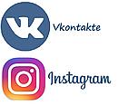 Наша рабочая группа Вконтакте и Инстаграме