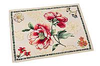 Салфетка гобеленовая, 35х45 см, Эксклюзивные подарки, Столовый текстиль
