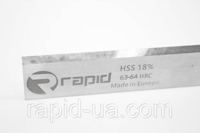 Фуговально строгальный нож HSS 18% 850*32*3 (850х32х3)