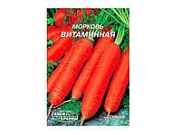 "99239. Гігант Морква ""Витаминная"" 20г (10 пачок)  ТМ""СЕМЕНА УКРАИНЫ"""