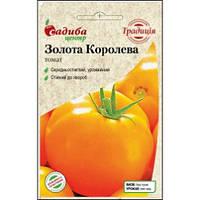 Семена Томат детерминантный Золотая Королева 0,1 грамма Традиция