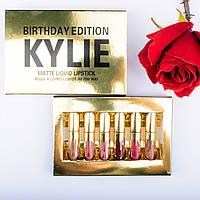 Жидкие матовые помады для губ Lip Kit Birthday Edition Mini Matte