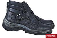 Ботинки рабочие BRH.Ботинки сварщика