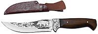 Нож охотничий ХАНТЕР (нескладной нож для охоты) MHR /0-41
